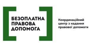 Координаційний центр БПД