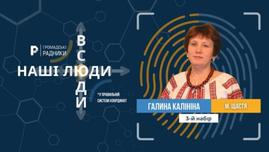 Галина Калініна